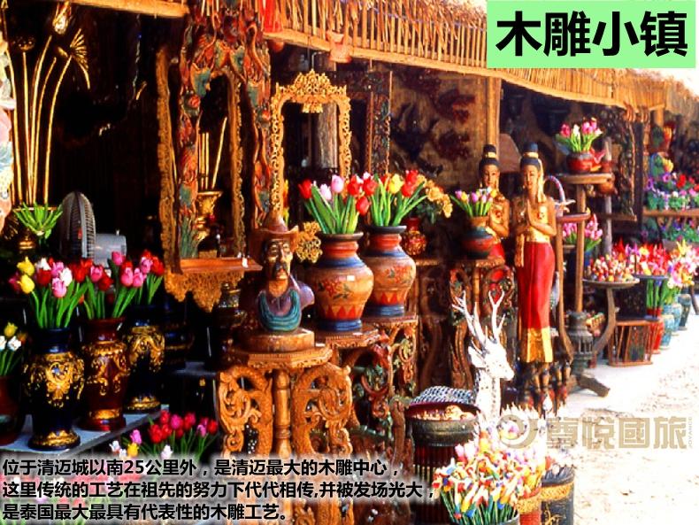 清迈半日游-木雕小镇 园艺博览园 夜间动物园_广州市